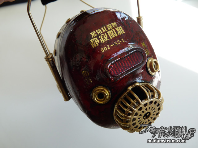 Steampunk skullcandy Aviator