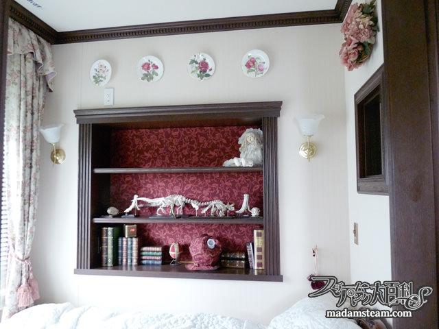 寝室の間取りとニッチ棚