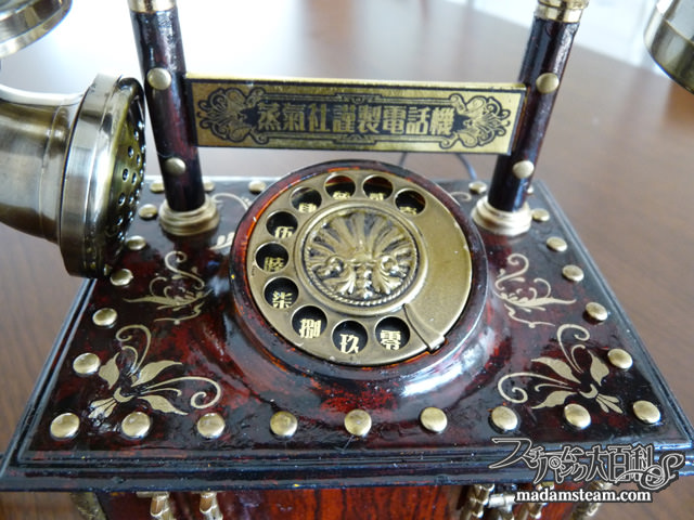 Steampunk iPhone Telephone