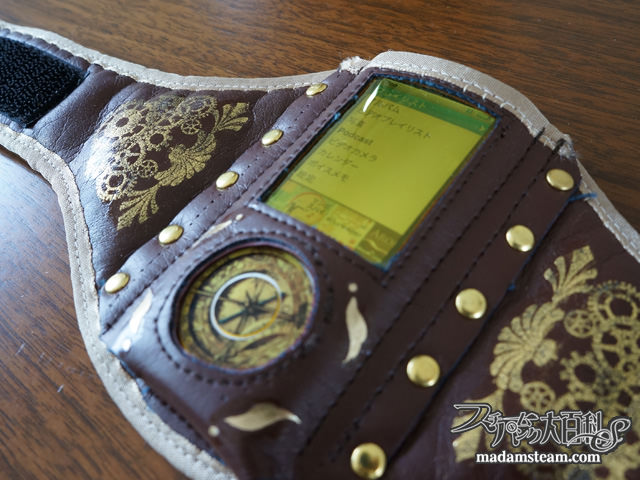 iPodアームホルダー