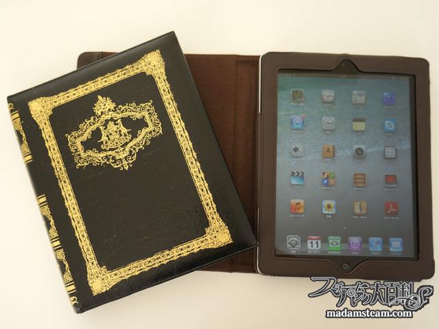 洋書風iPadカバー