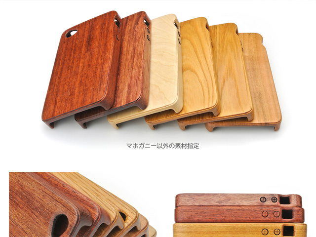 LIFE iMackeyboad木製専用カバー