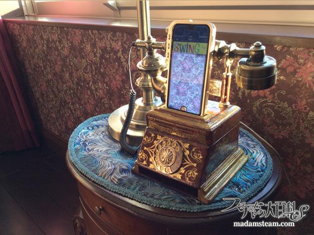 Steampunk telephone