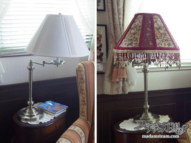 Steampunk lamp shade