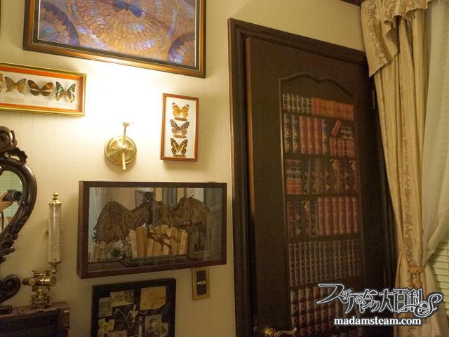 Steampunk Room