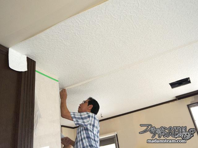 天井の壁紙