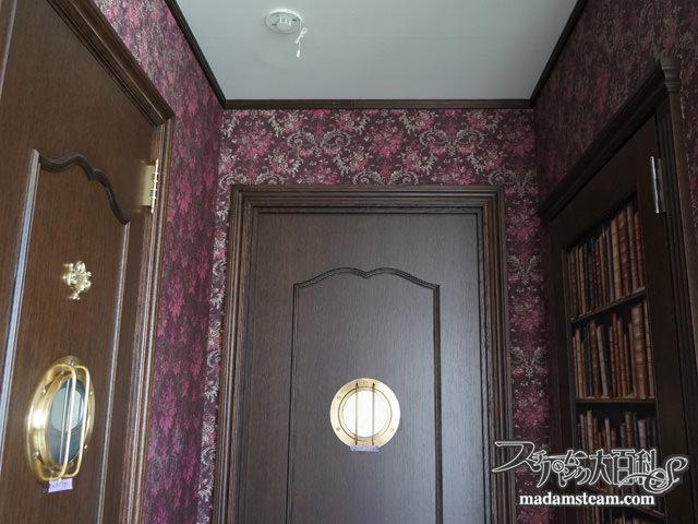 隠し部屋の作り方