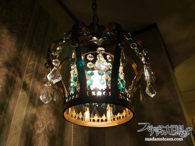 緑柱石の宝冠ランプ