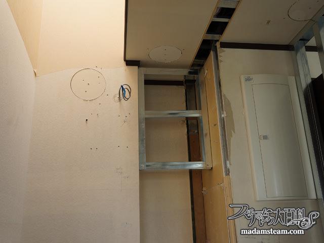 ネモ船長のトイレ