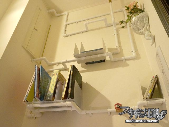 パイプ・配管の本棚