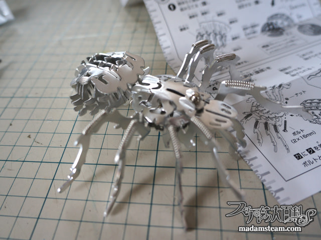 Steampunk Metal Insect