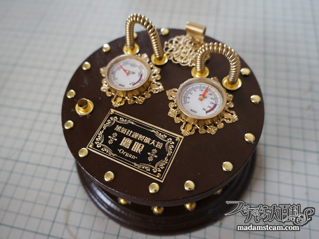 Steampunk Magnifying Glass Stand