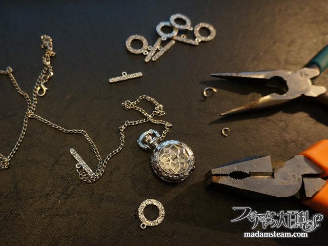 懐中時計の鎖