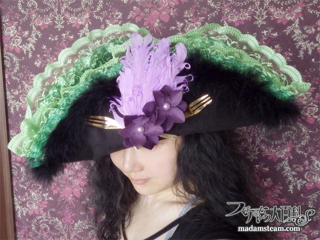 トライコーン・海賊帽