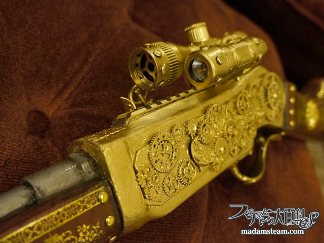 Steampunk Rifle