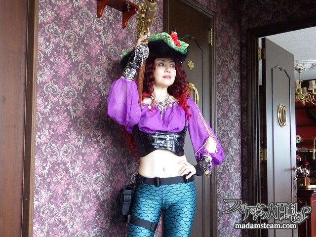 steampunk pirate ariel