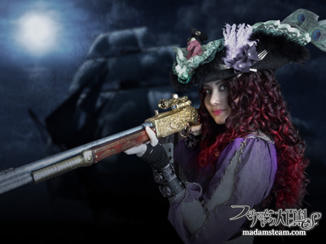 steampunk pirate ariel