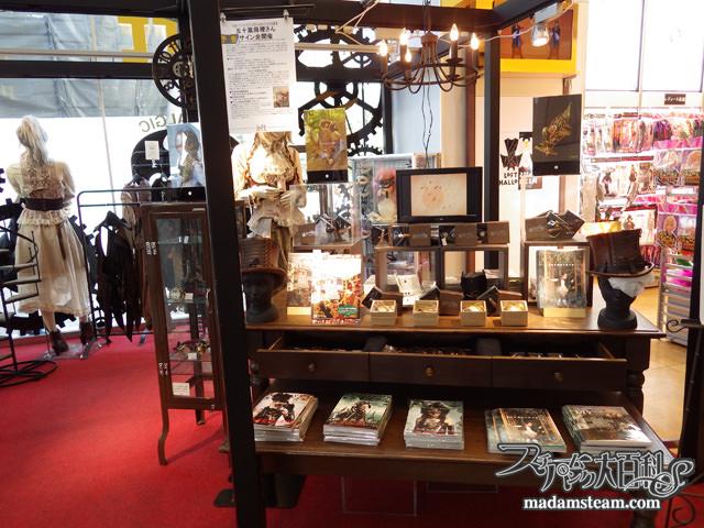 京都ロフトハロウィンマーケット