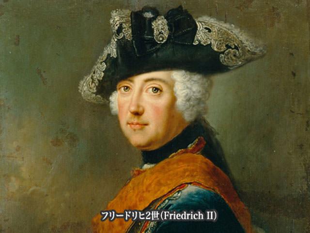 サン・ジェルマン伯爵