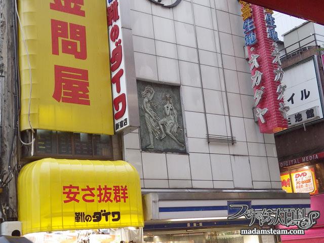 オカダヤ新宿本店・ネオ・ヴィクトリアンDIYブック作品展