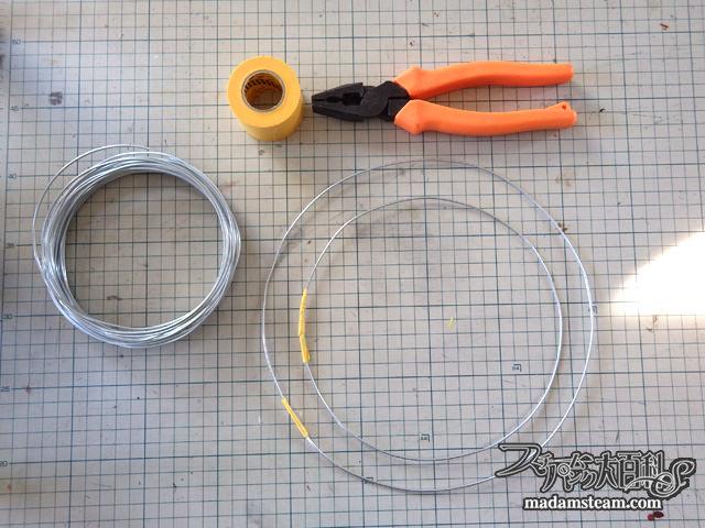 トップハットの作り方