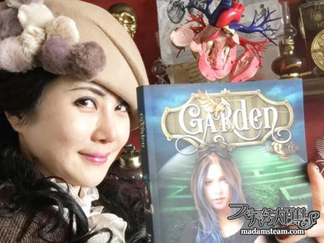 Jane Yates Garden