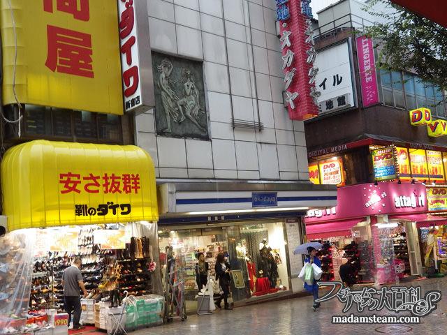 オカダヤ新宿本店衣装でキメるHONKI HALLOWEEN