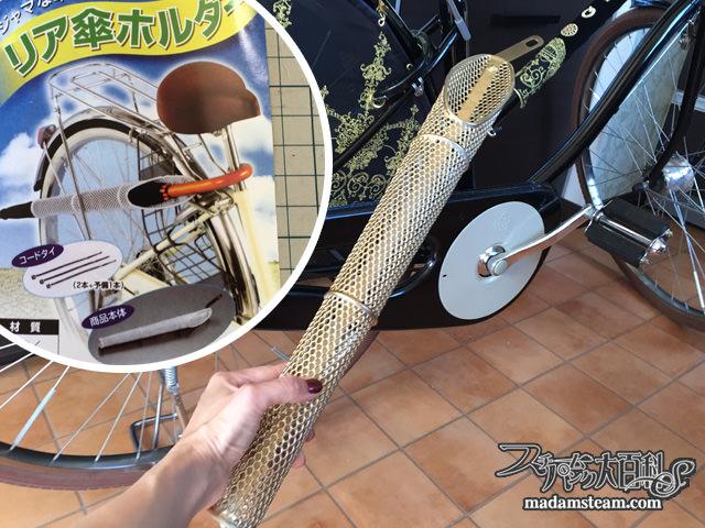 ツイードラン・ネオヴィクトリアン自転車