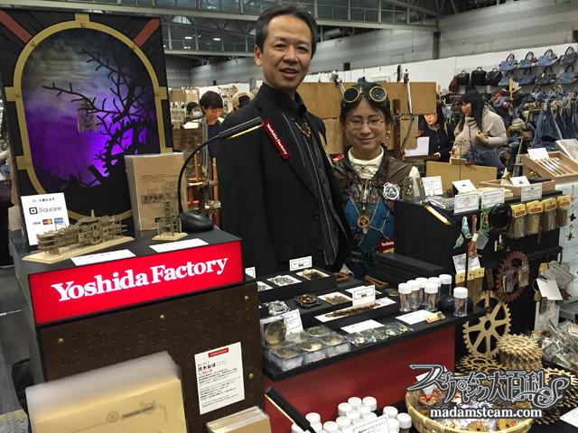 YoshidaFactory