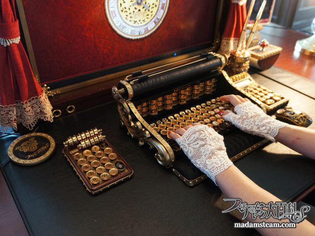 Difference Engine Keyboard