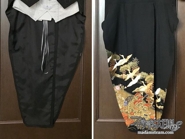 黒留袖で作る燕尾服