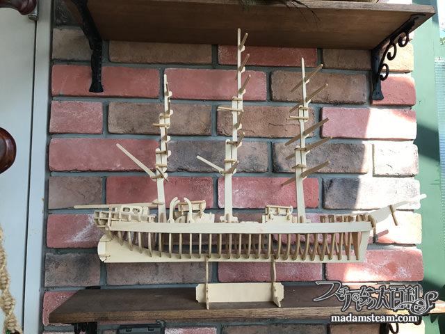 白木クラフトのカティーサーク号
