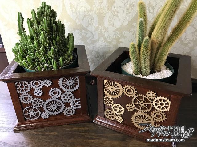 歯車の木製鉢カバー