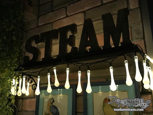 STEAM文字のランプ