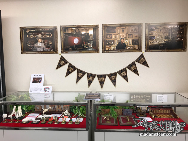 オカダヤ秋のスチパン祭り