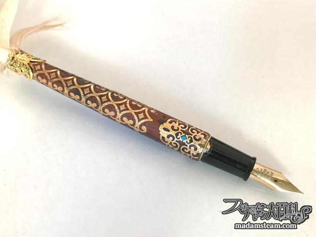 手作りの万年筆羽ペン