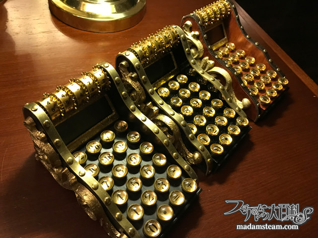 Steampunk Calculator炎算Ⅱ