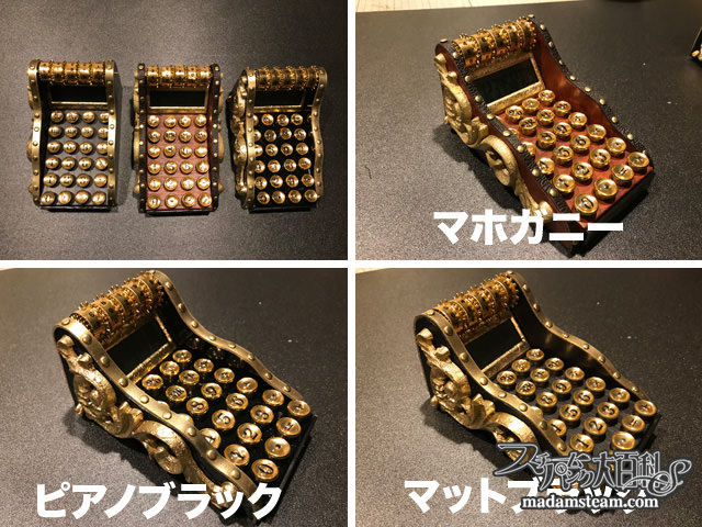 Steampunk Calculator炎算Ⅱ