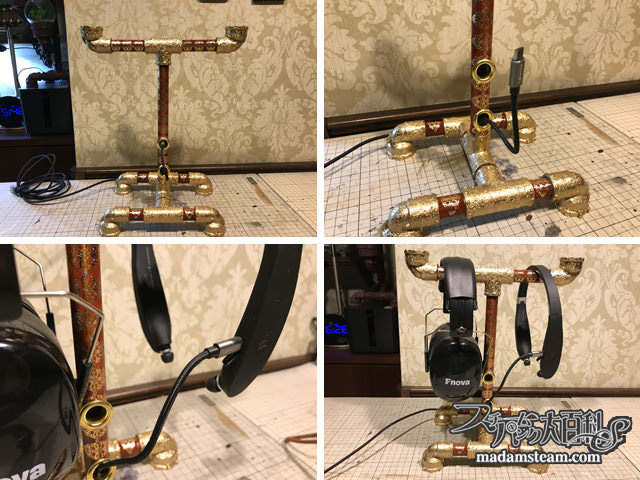 Steampunk headphone holder
