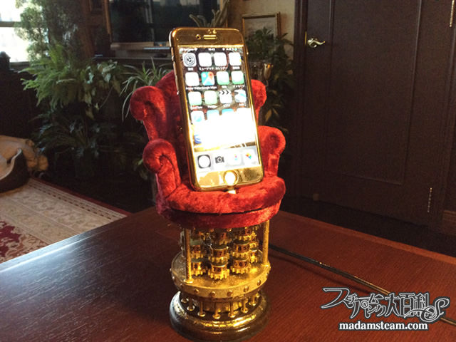 Steampunk iPhone Charger