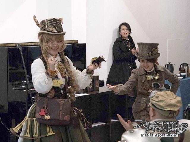 名古屋スチームパンク交流会