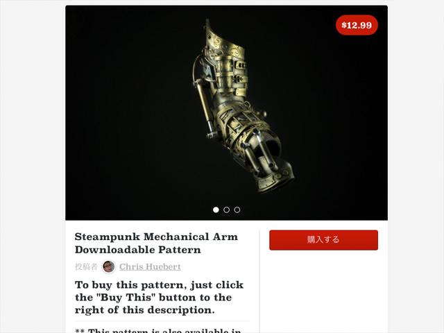 Steampunk Mechanical Arm by Chris Huebert