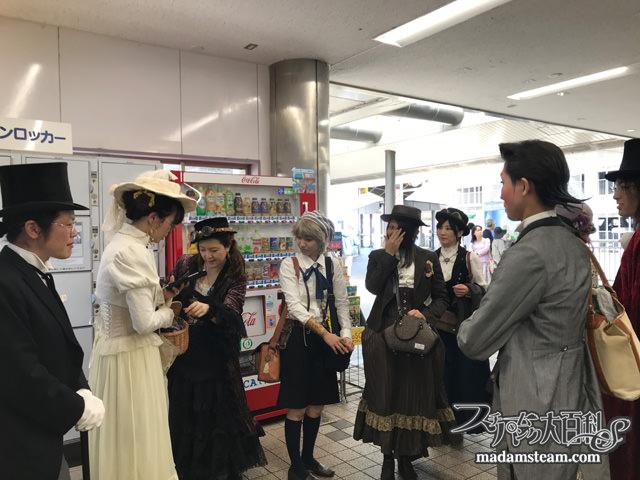 琵琶湖クルーズ・イングリッシュガーデン