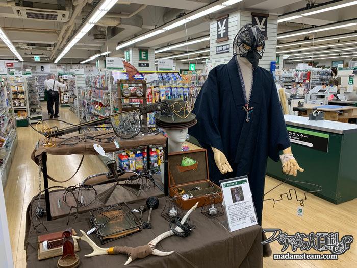 東急ハンズ池袋店・蒸気素材の森2