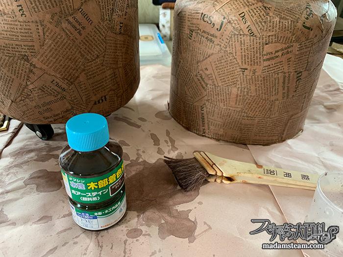 ニュースペーパーで作る植木鉢カバー