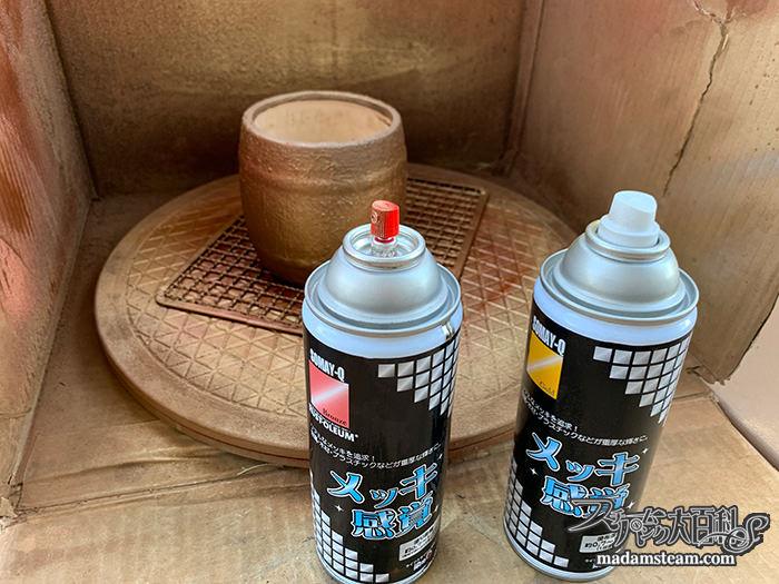 樽型の植木鉢リメイク