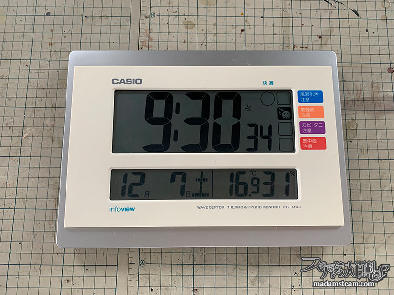デジタル時計をディーゼルパンク風にリメイク